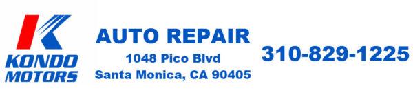 Santa Monica Auto Repair | Kondo Motors